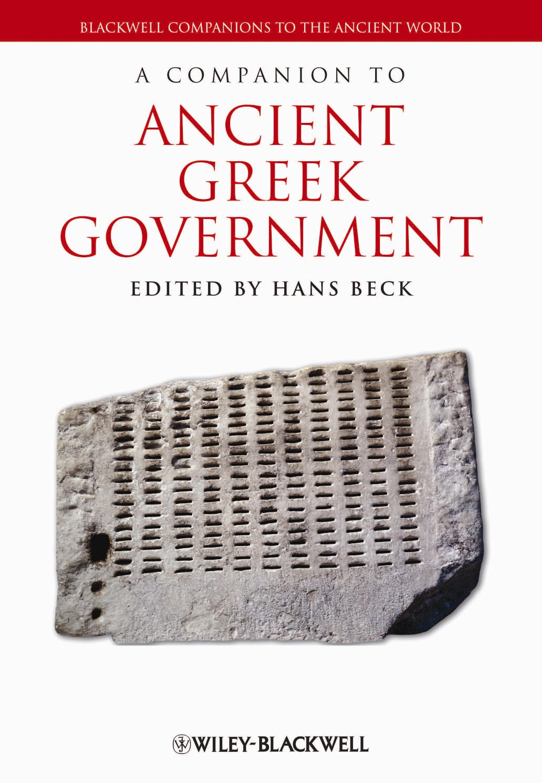 Greek Government.JPG
