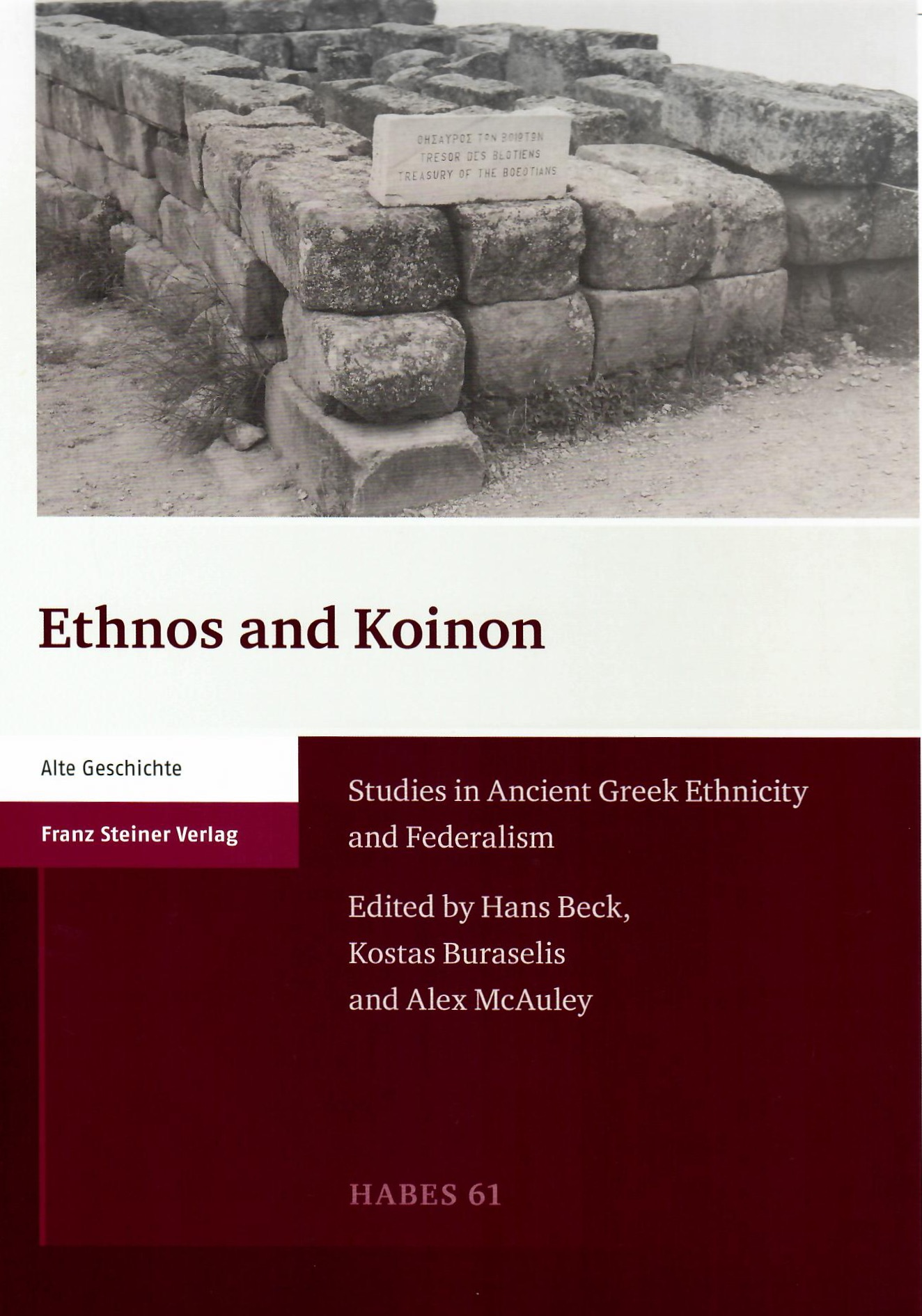 Ethnos and Koinon.jpg