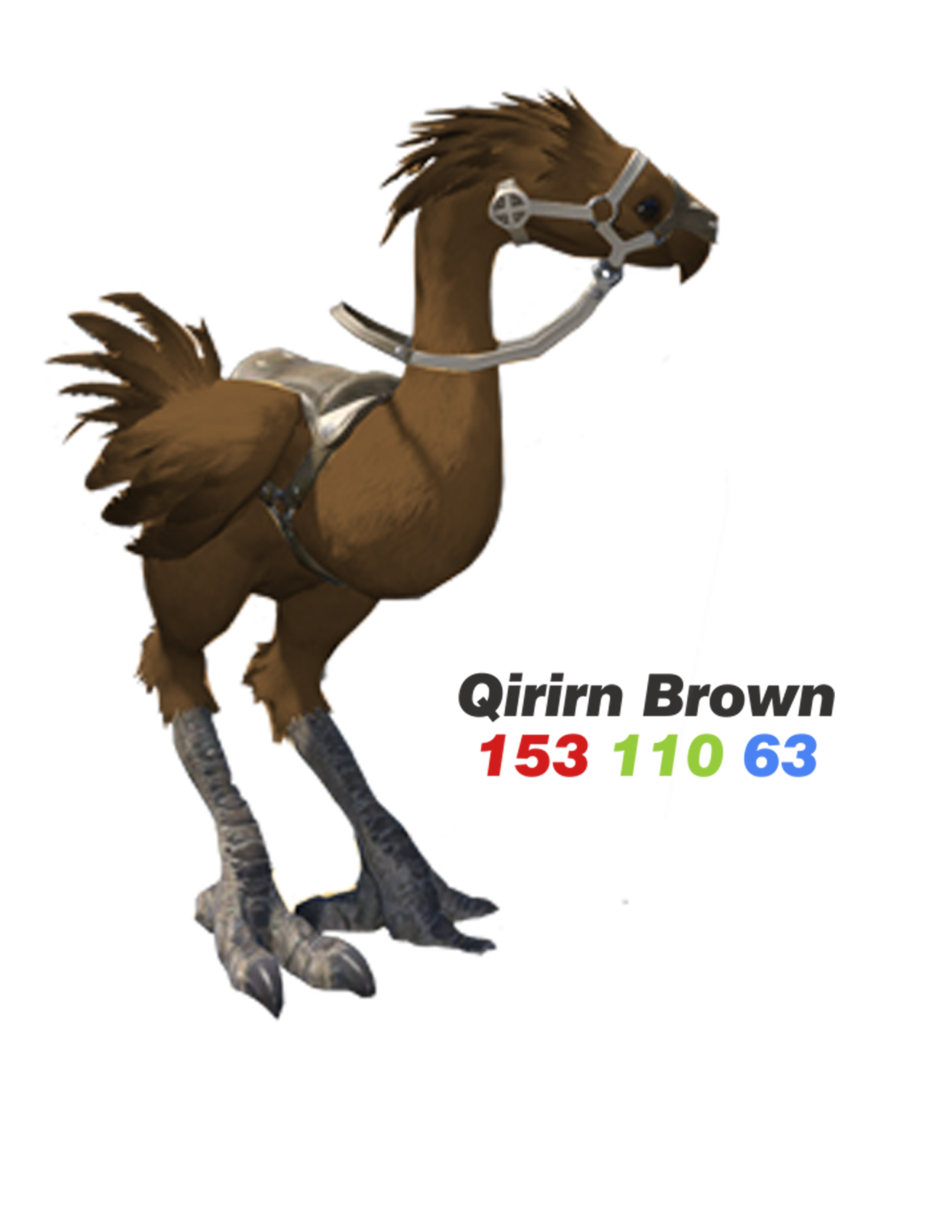 QirinBrown.png