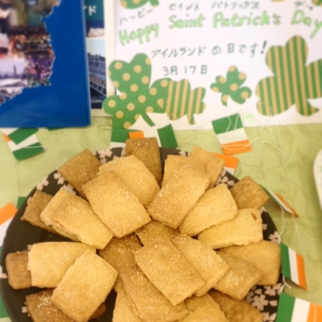 Cross-cultural communication: bringing Saint Patrick's Day to the staff room in March 2017.