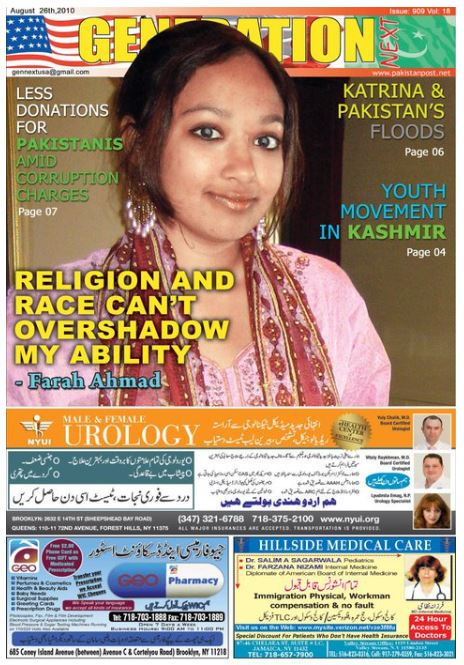 South Asian Generation Next Cover Feature