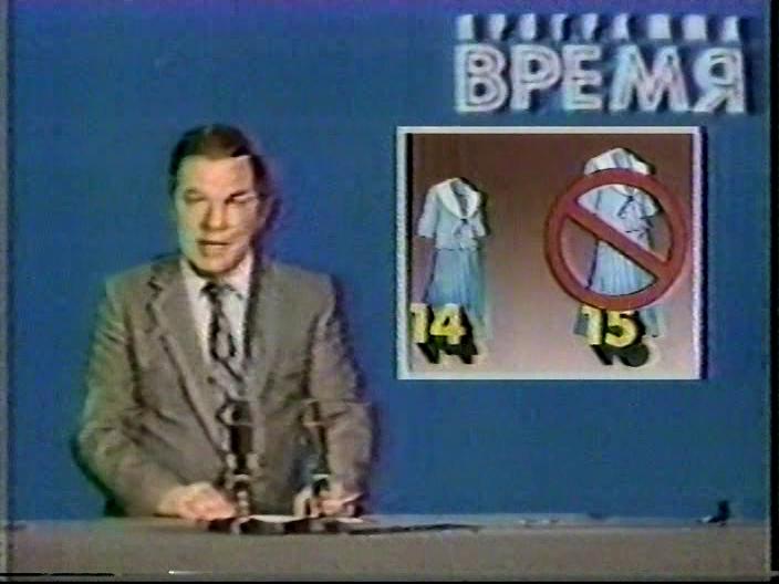 1985-11-23-235.jpg