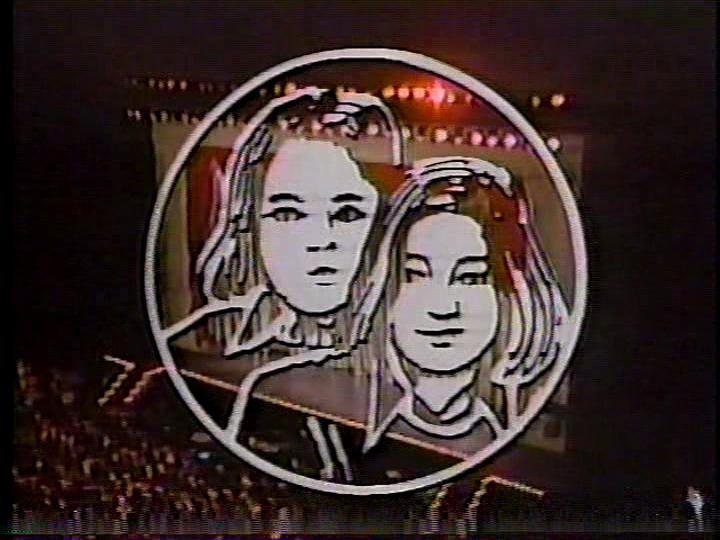 1986-05-24-67.jpg