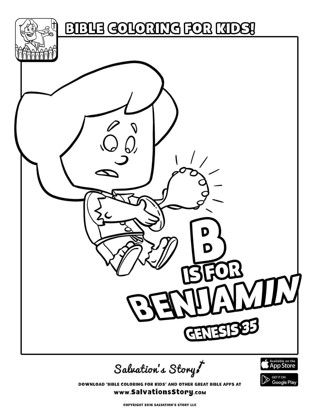 B is for Benjamin.jpg