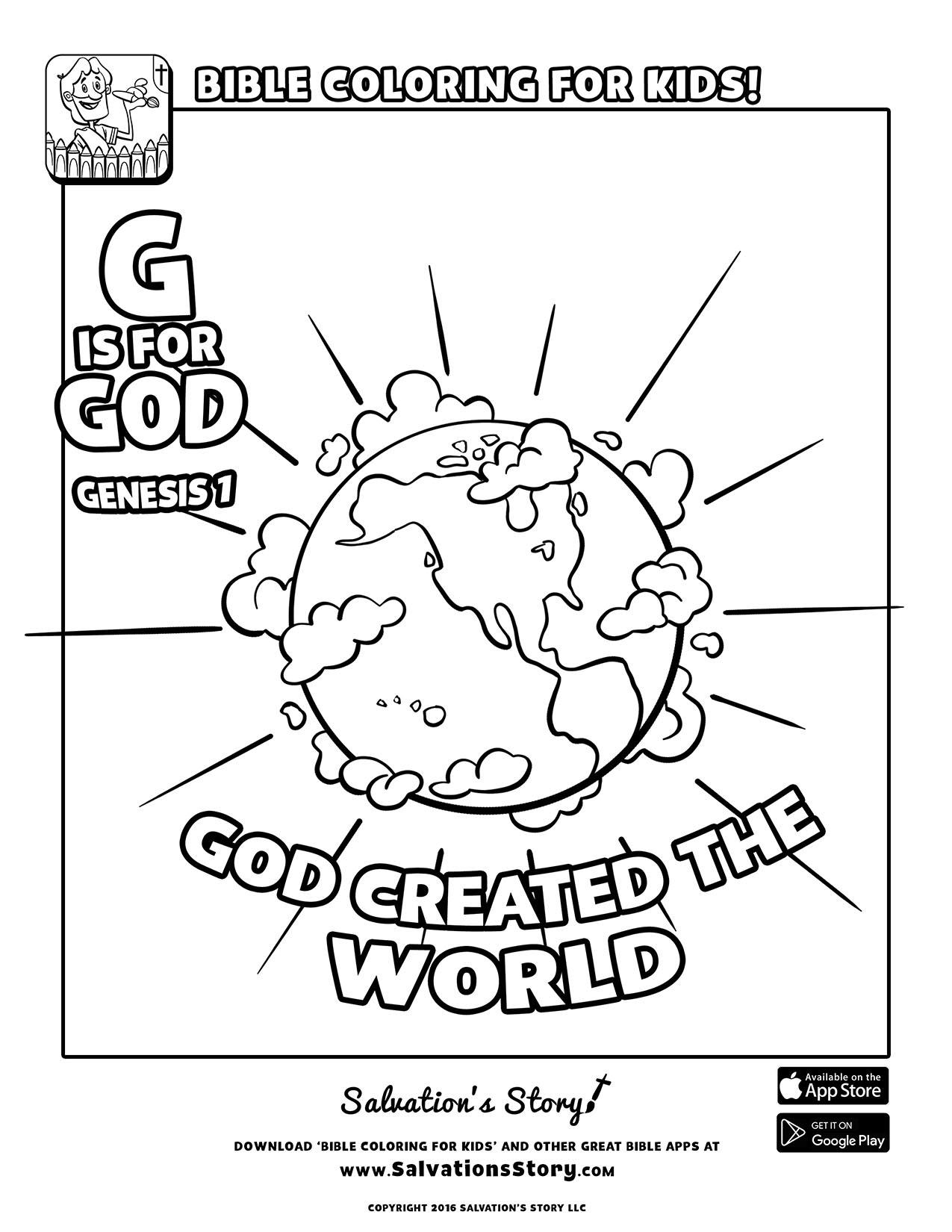 G is for God.jpg
