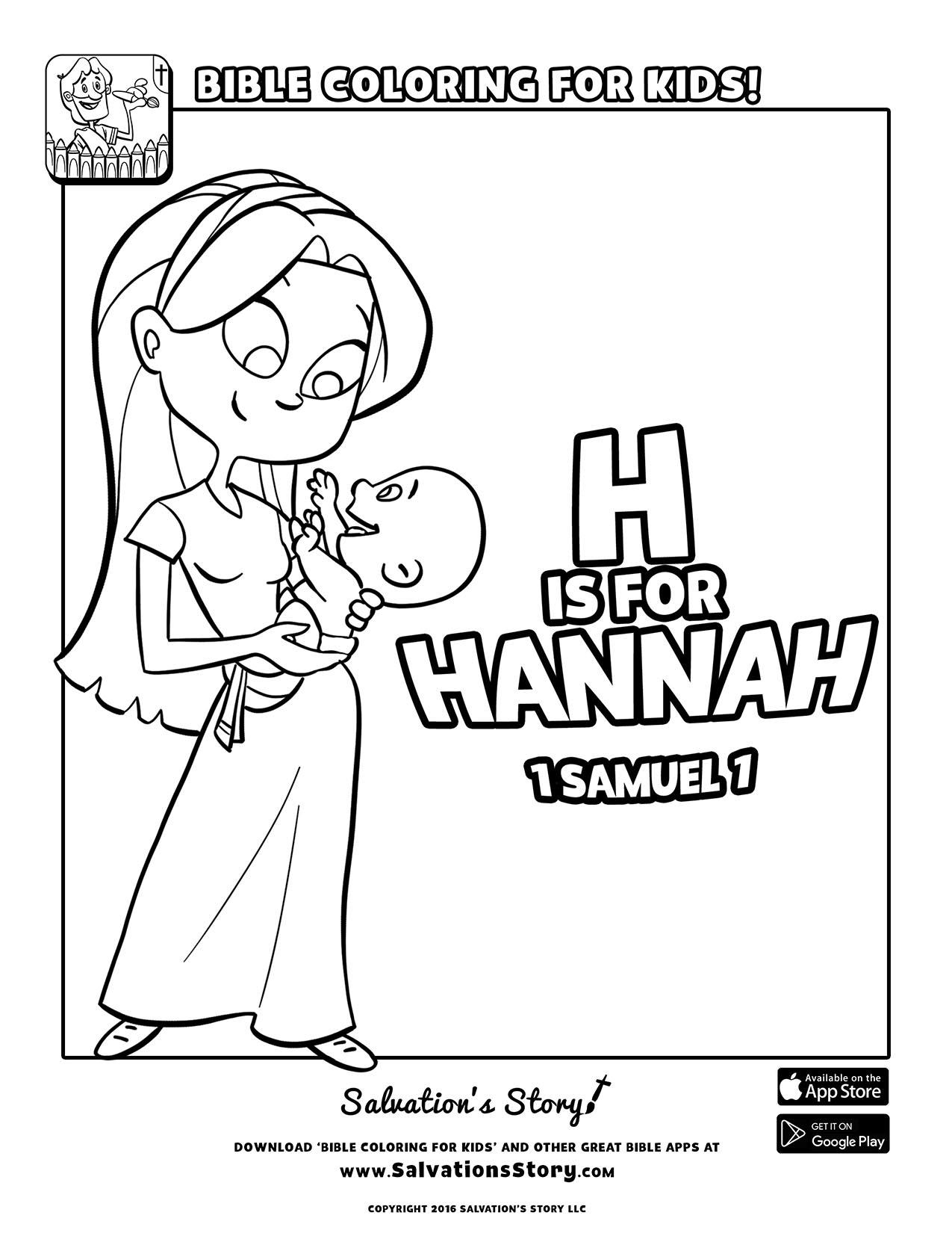 H is for Hannah.jpg