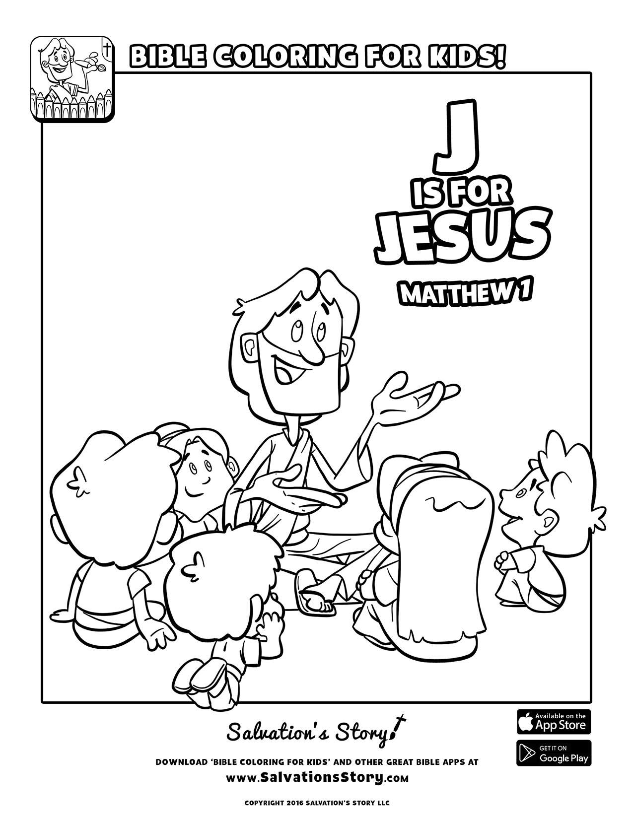 J is for Jesus.jpg