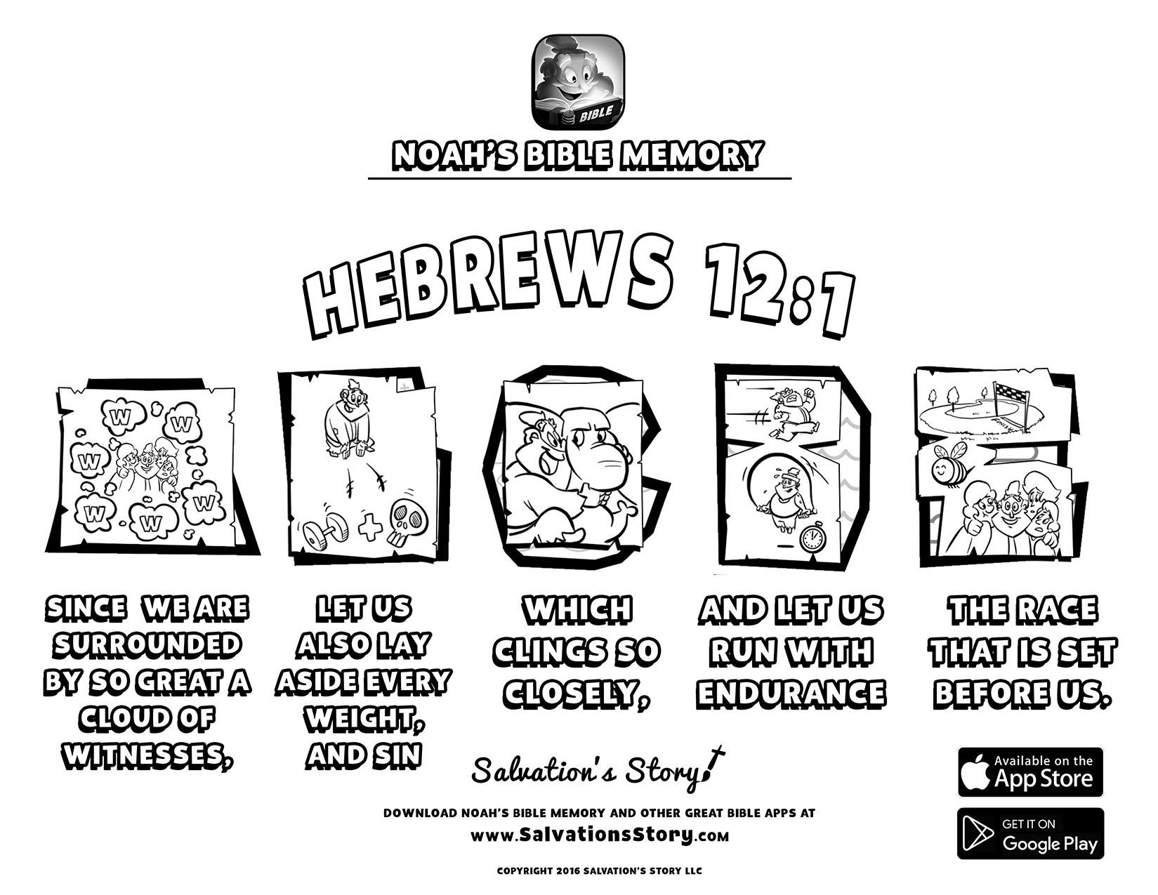 Salvations Story - Bible Memory  Hebrews 12-1.jpg