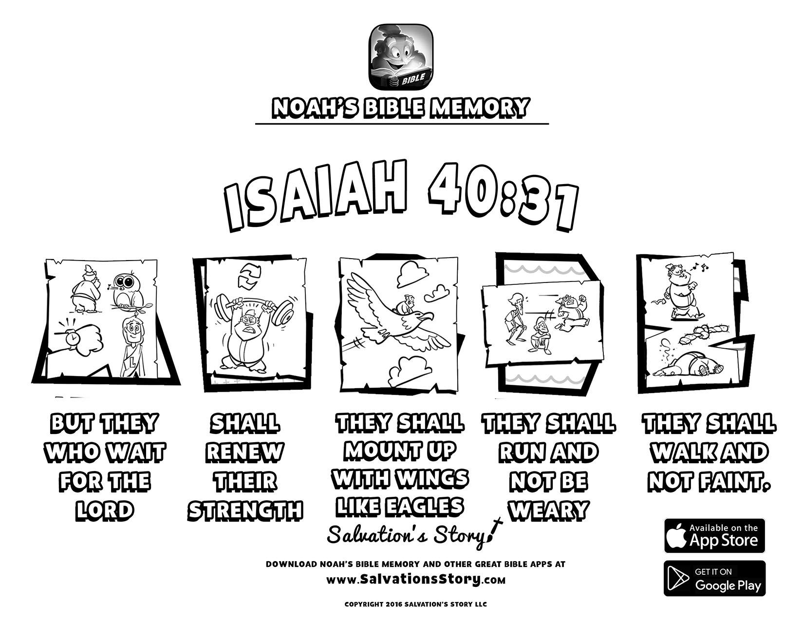 Salvations Story - Bible Memory  Isaiah 40-31.jpg