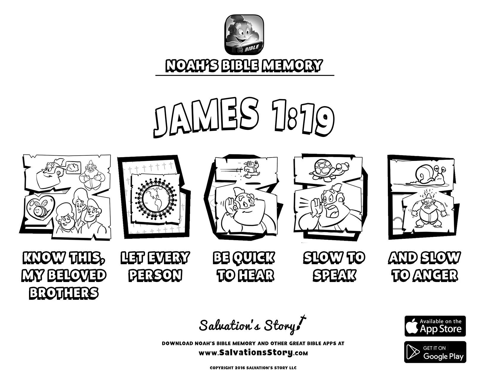 Salvations Story - Bible Memory  James 1-19.jpg