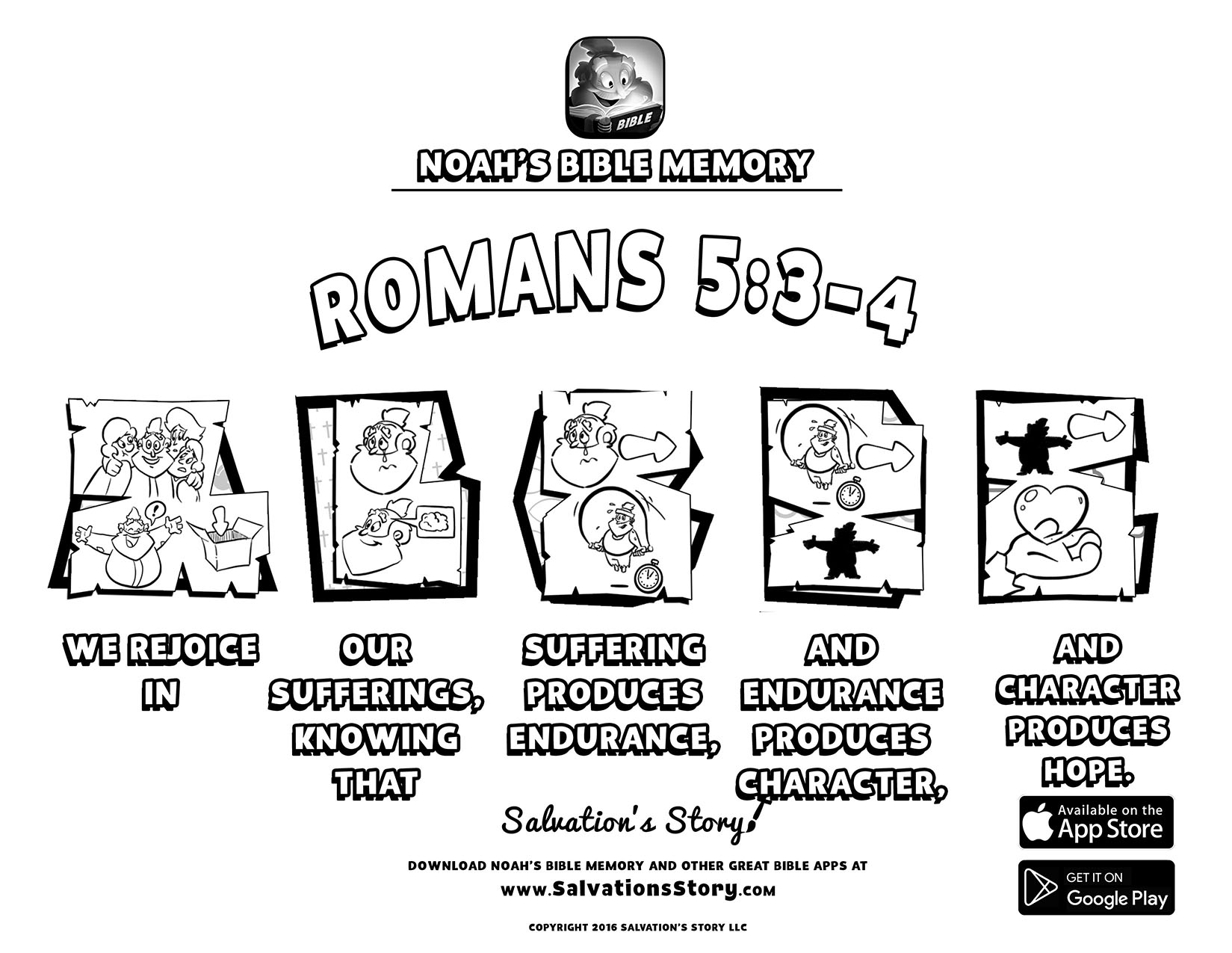 Salvations Story - Bible Memory  Romans 5-3 and 4.jpg