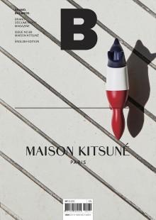 Maison Kitsuné, Issue 69