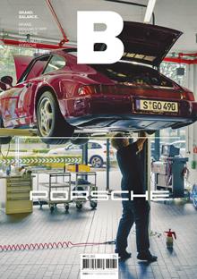 Porsche, Issue 70