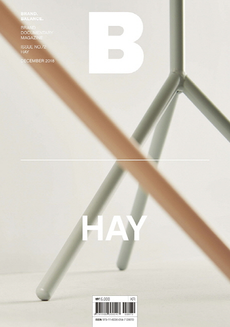 HAY, Issue 72