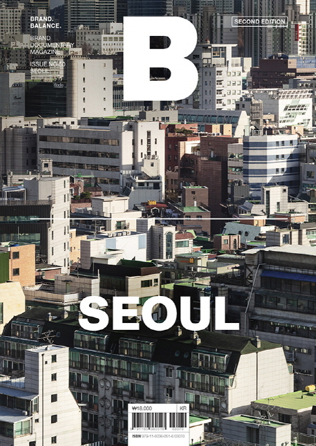 Seoul, Issue 50 (2nd Edition)