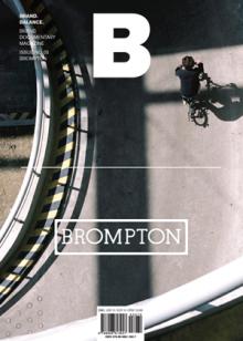 Brompton, Issue 5