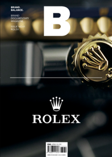 Rolex, Issue 41