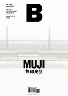 MUJI, Issue 53
