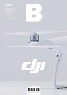 dji_cover-220x312.png