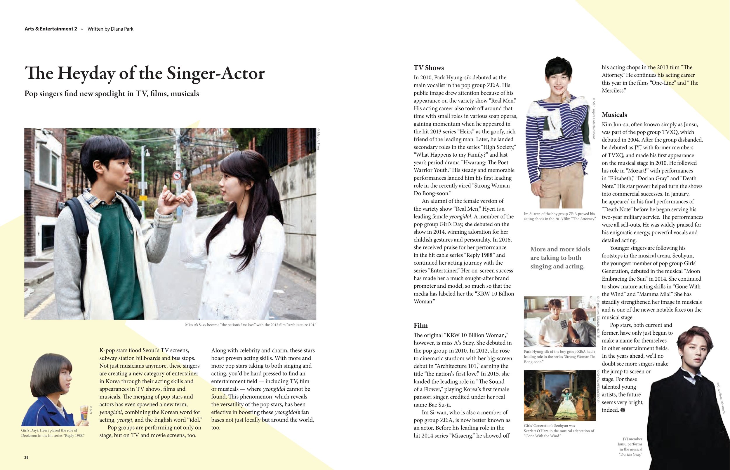 KOREAMagazine1705_en_0428 (dragged)-page-001.jpg