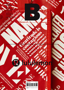 lululemon_cover-220x312.png
