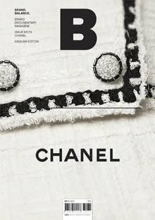 chanel_cover-220x312.png