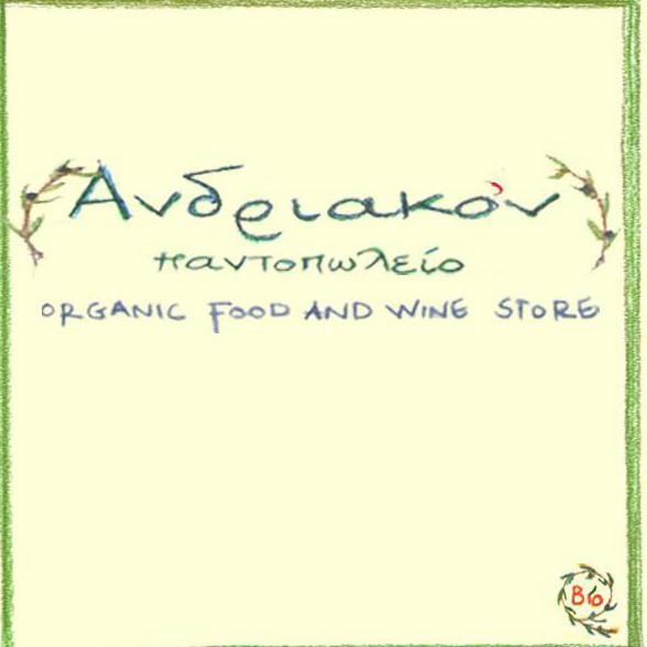 Andriakon - organic food and wine store  Gavrion - Andros Island