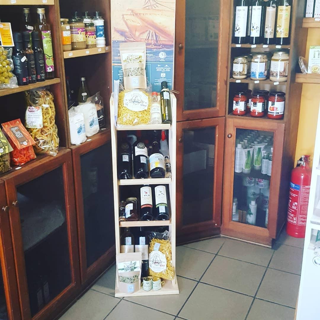 Sousami store  Pythagorion - Samos Island