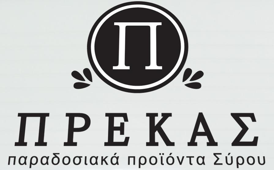 Prekas - Traditional Products  Syros Island