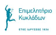 epimelitirio-kykladon-logo-el.png