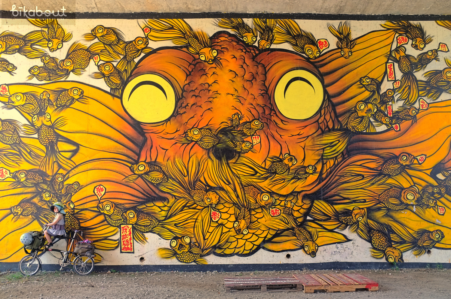 Our favorite mural by Brandon Sadler is located on the Beltline next to Piedmont Park.