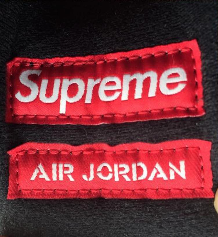 Supreme-x-Air-Jordan-5-desert-camo-7.png