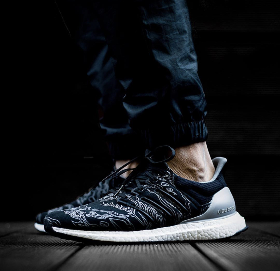 Now Available: UNDFTD x adidas Ultra Boost LTD