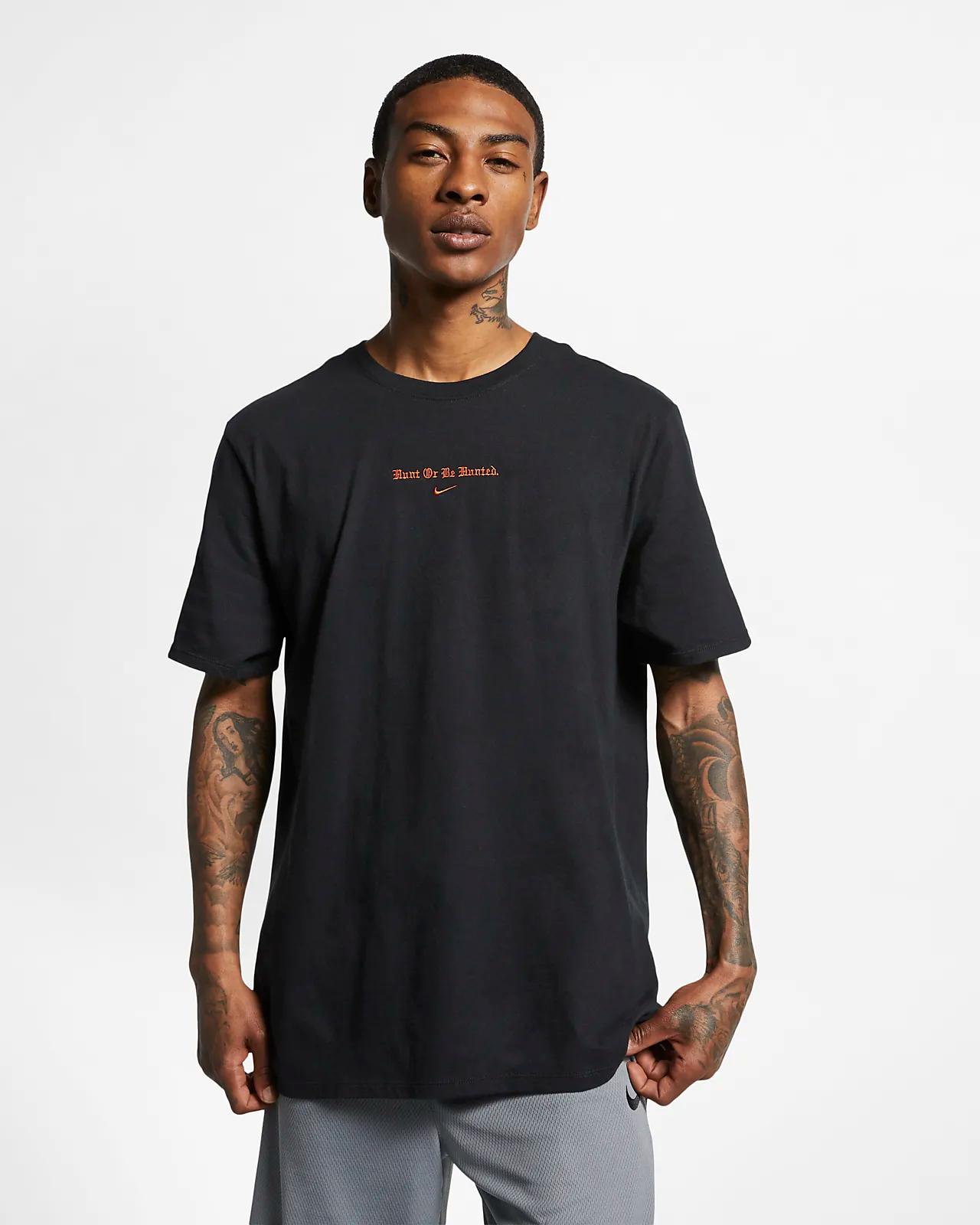 Atmos x Nike LeBron Basketball T-shirt