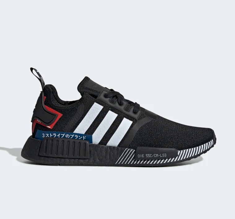 quality design 66486 f3c58 Now Available: adidas NMD R1 Japan