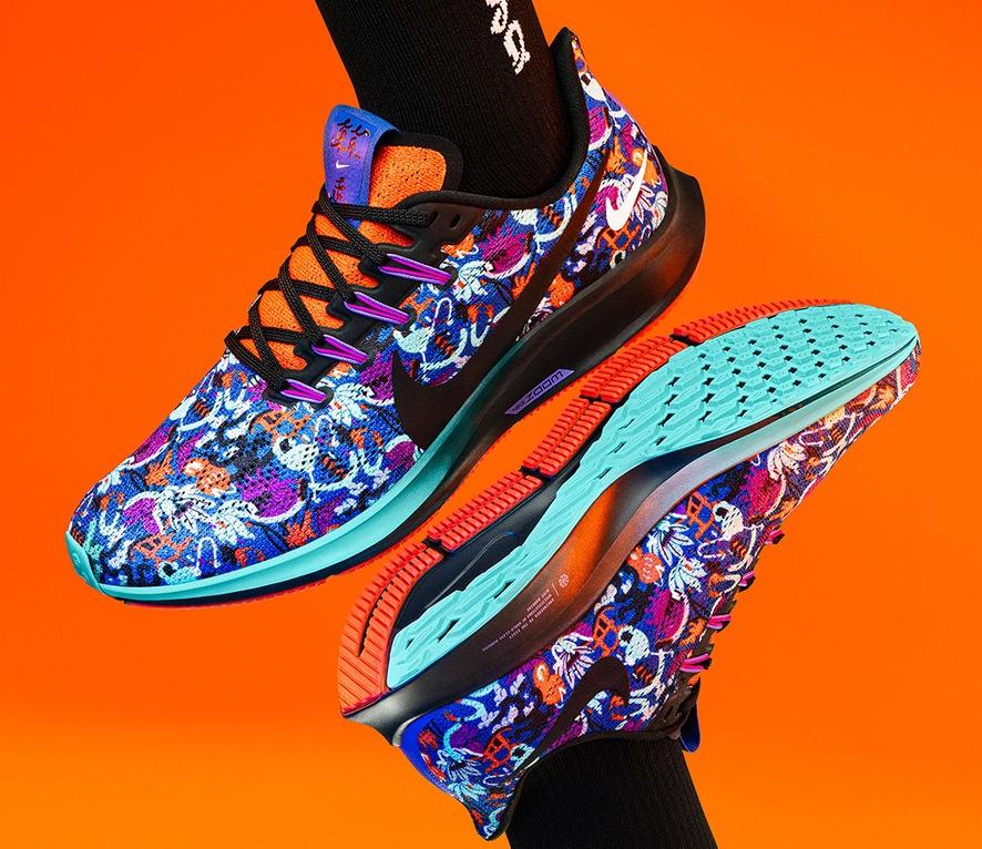 Nike Air Zoom Pegasus 36 \