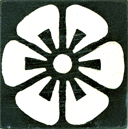 Encaustic Tile 38mmx38mm 1008