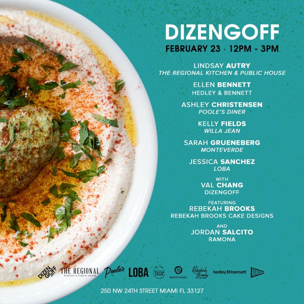 Dizengoff Hummus Party.jpg