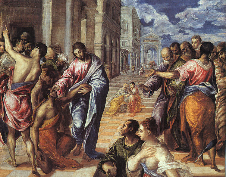 Christ Healing the Blind - from WikiPedia