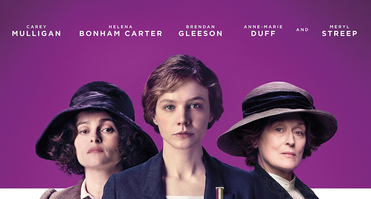 Official poster for Suffragette film, 2015.