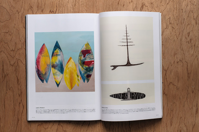 There's my piece on page 55! Surfboards (left), mixed media on board