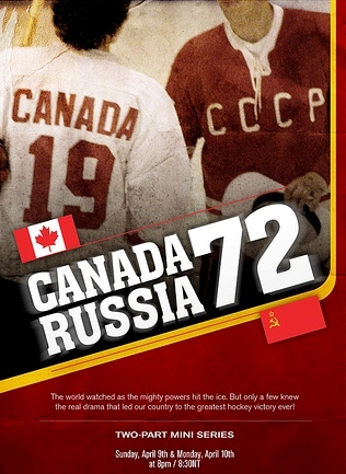 Dream Street Pictures - Canada Russia '72 - poster