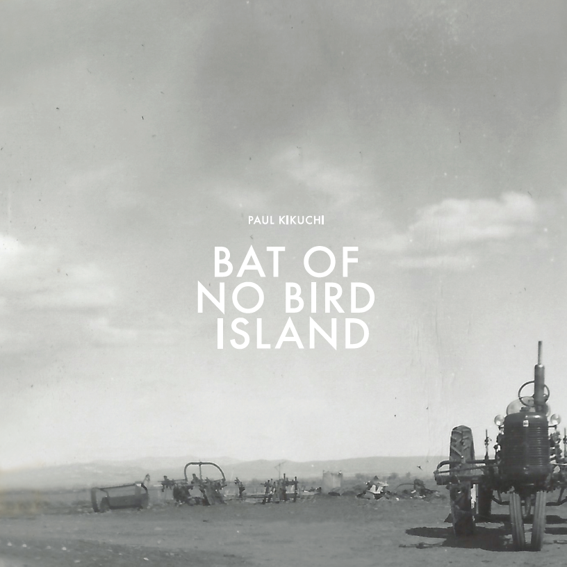 Bat of No Bird Island vinyl (2015)  Limited edition 10 inch vinyl