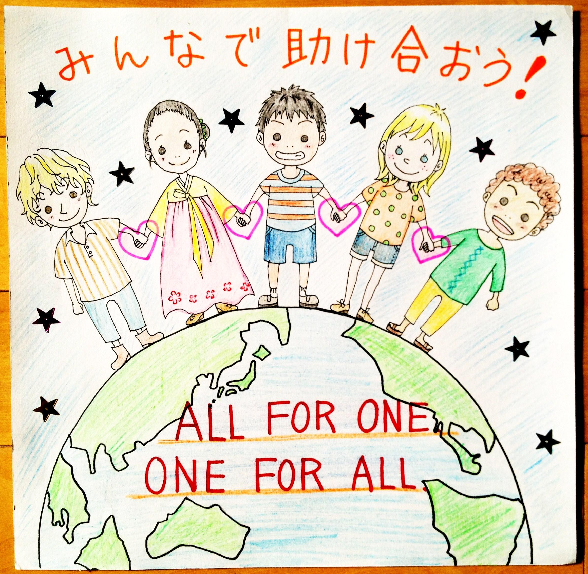 everyone-helping-each-otherefbc81.jpg