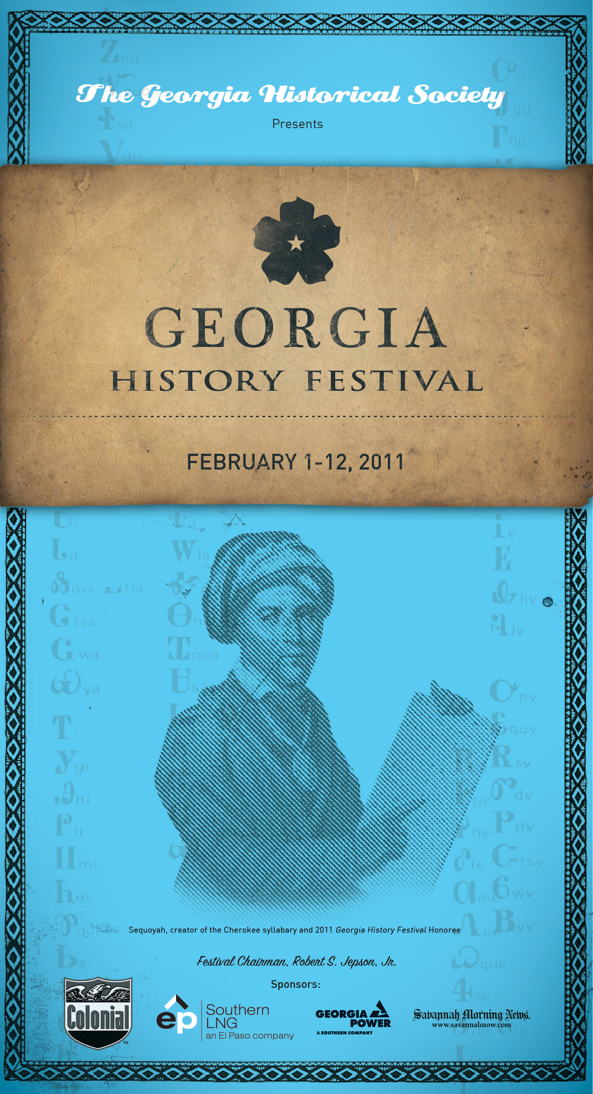 GHF2011_postcard_front.jpg
