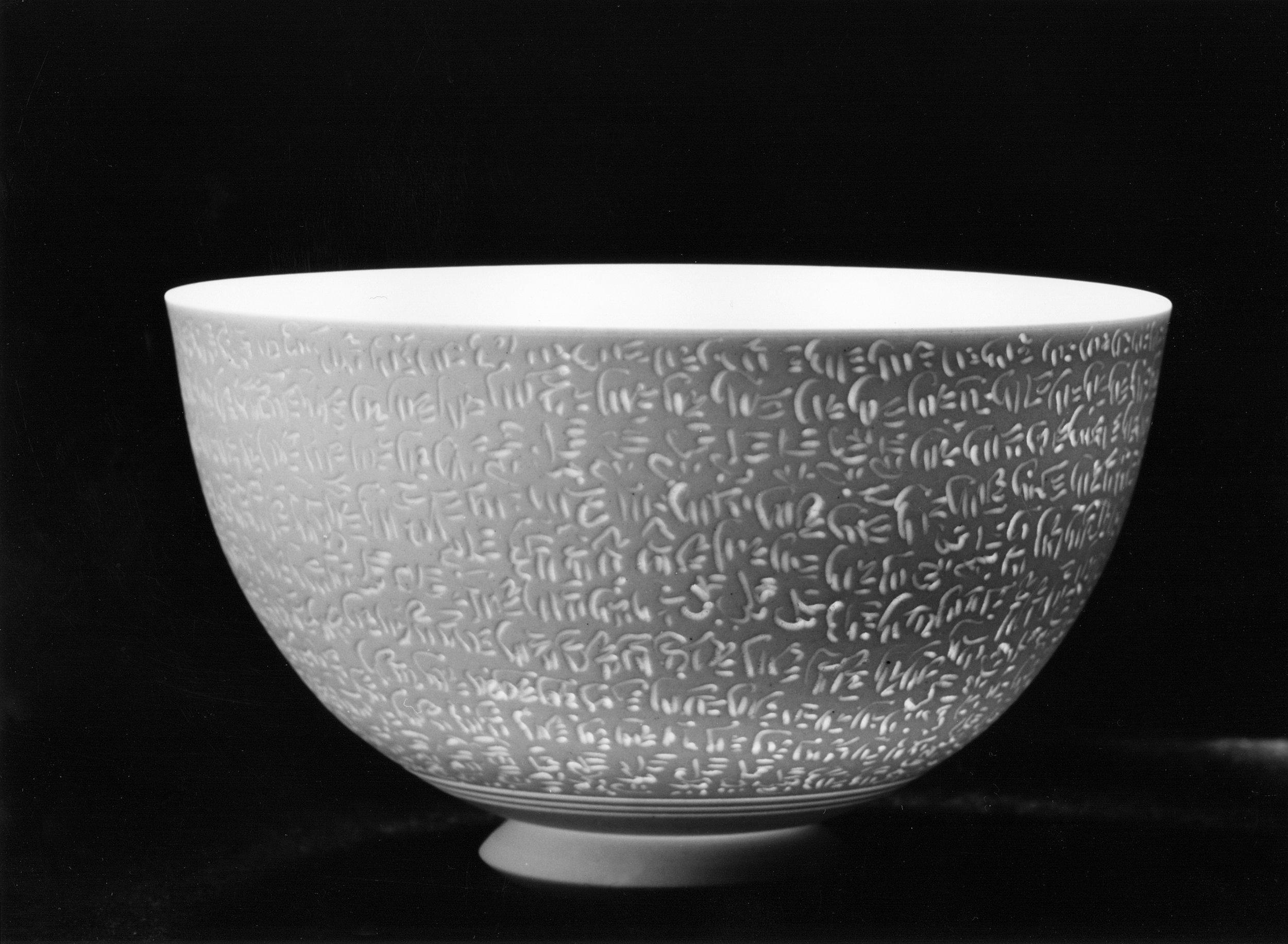 porcelaine faenza.jpg