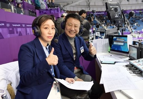 PyeongChang Winter Game 2018   - Olympic Broadcasting Services, ESPN, and the Swiss Embassy worked with us to fulfill their business needs for the winter games.