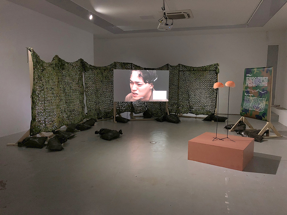 Empathic Audition  Exhibitions, 2017
