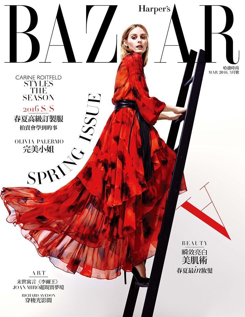 Harper's Bazaar, Taiwan