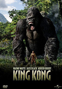 2005  KING KONG  Texture Modelling Lighting Compositing
